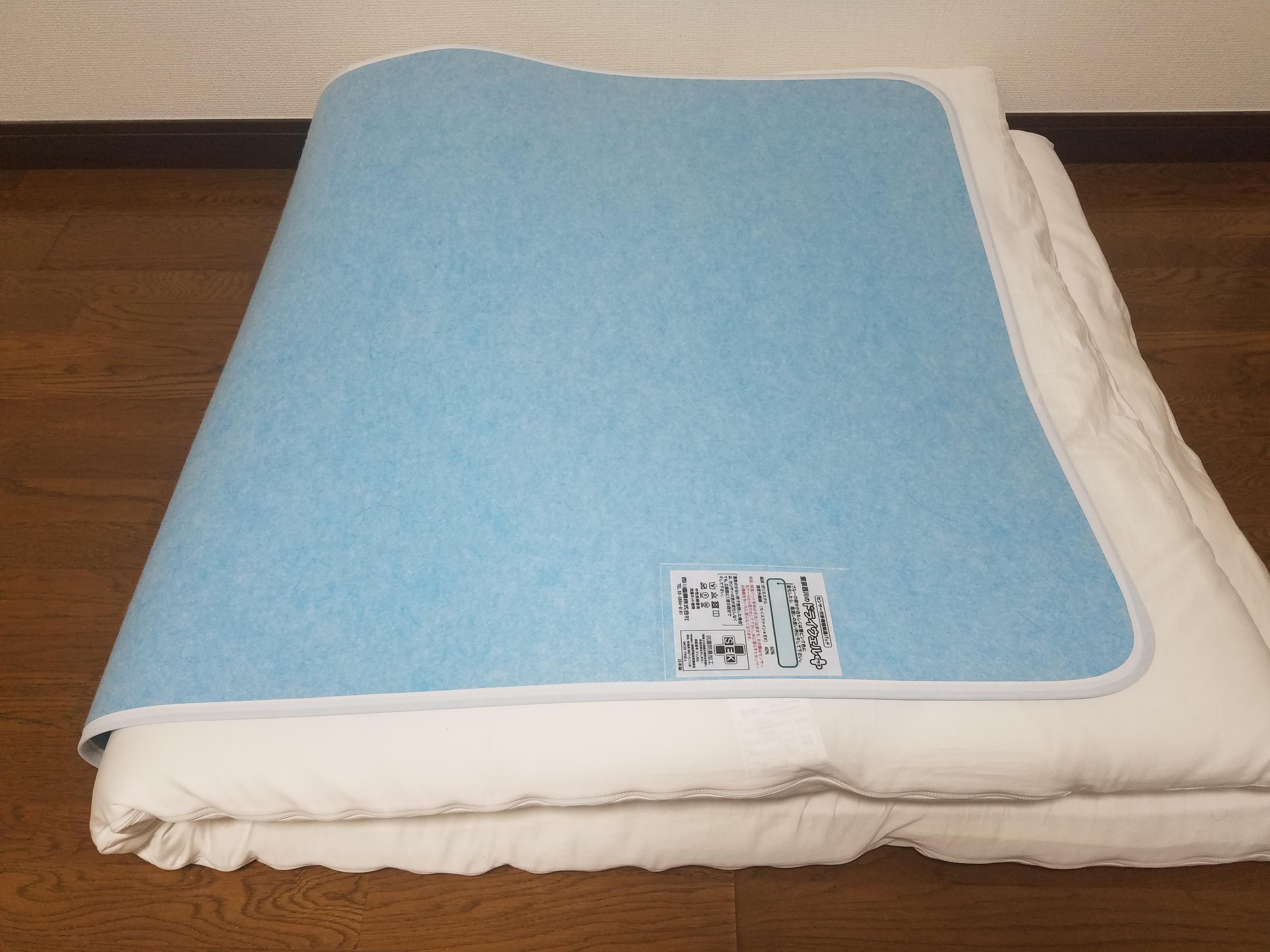 折り畳んだ布団