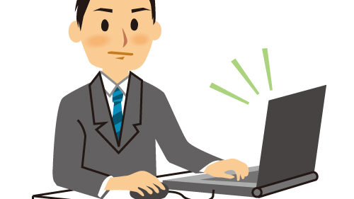 パソコンを操作するサラリーマン