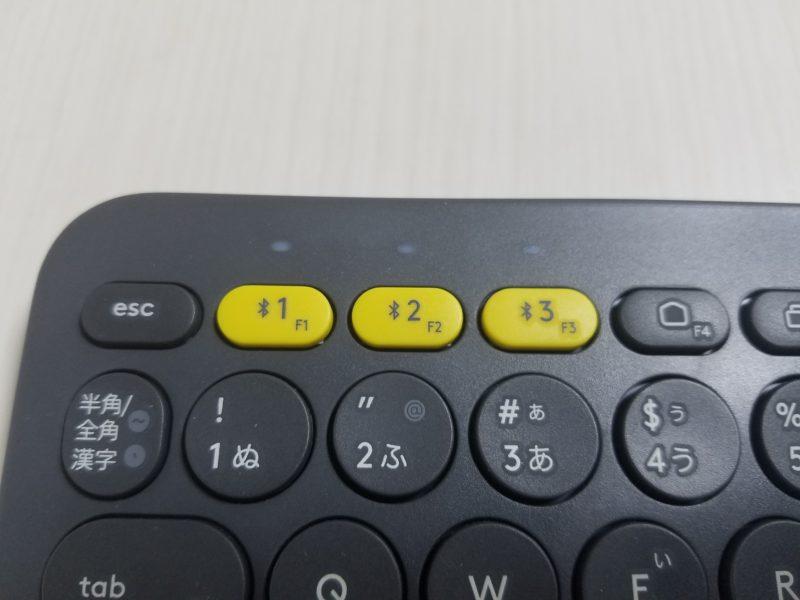 キーボードの切り替えスイッチ