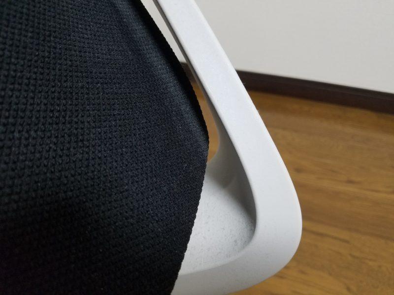 椅子隙間のホコリ