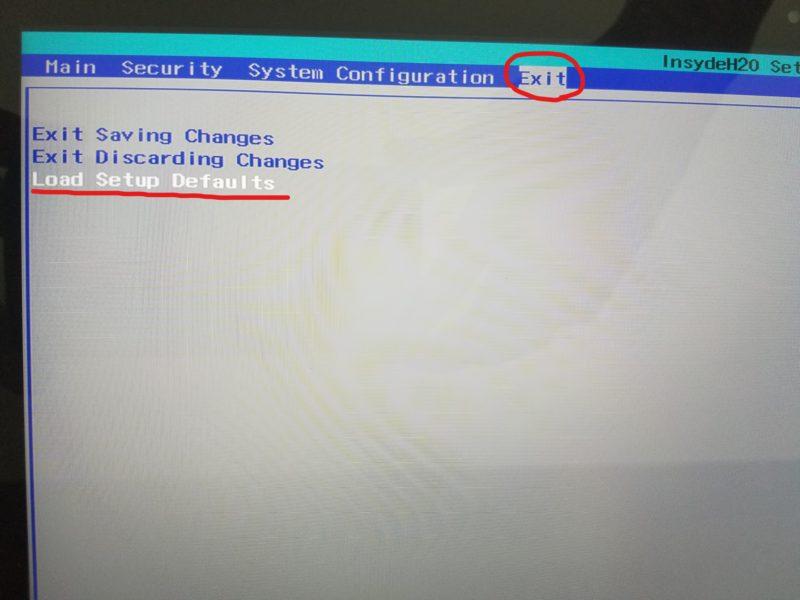 BIOSの初期化の流れ2