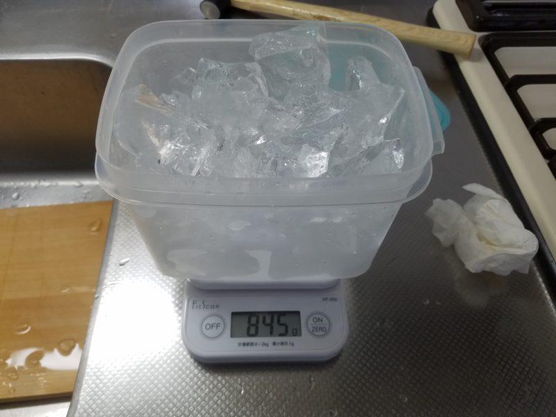 出来上がった氷の重量