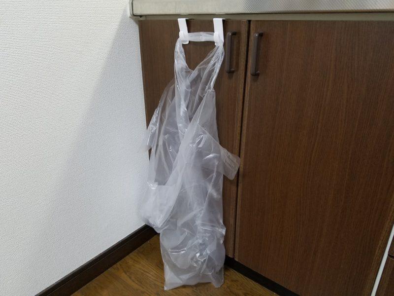 ゴミが入っていないゴミ袋
